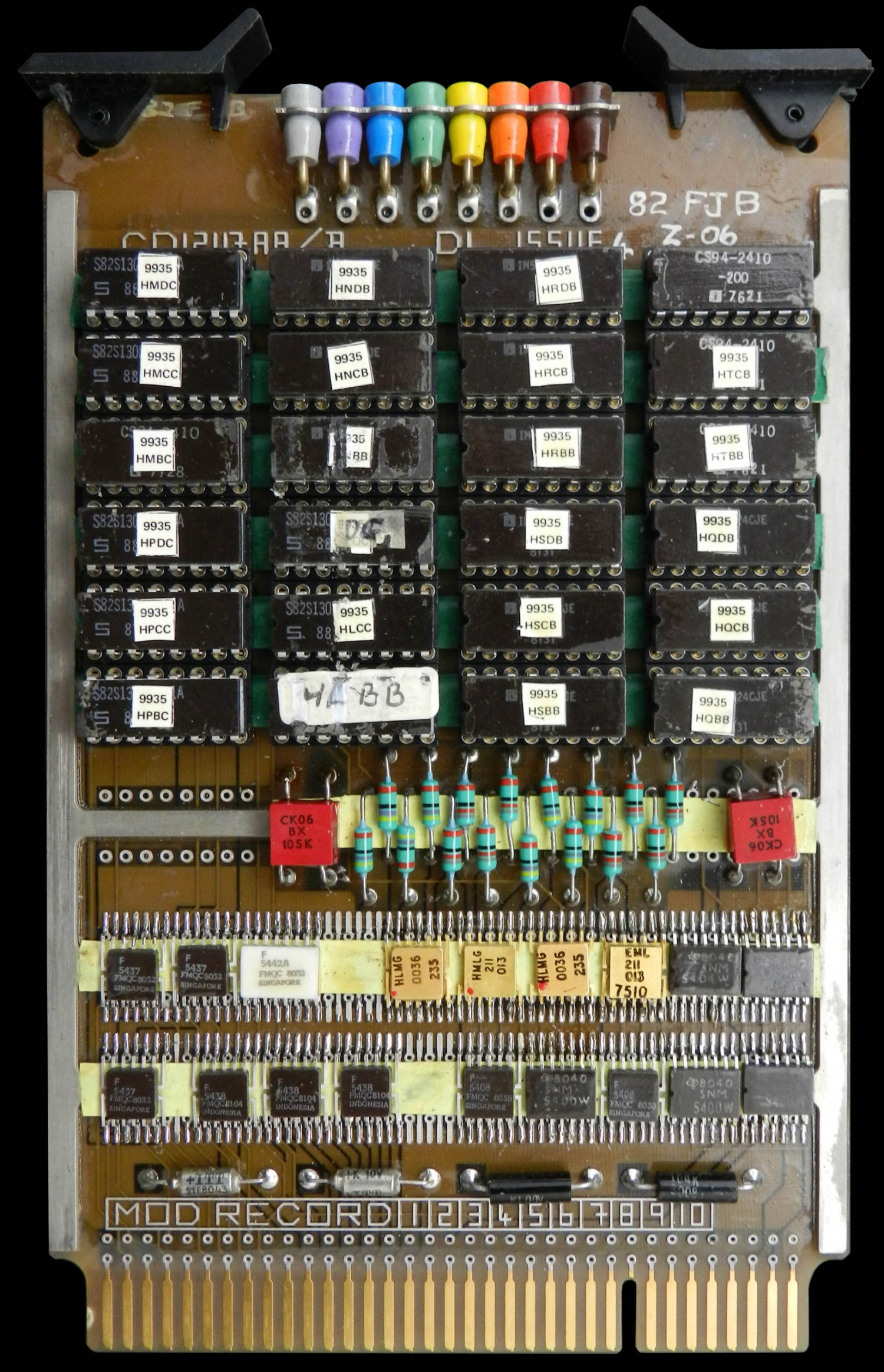 NCS1 Program Store 2 Circuit Board