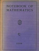 A Notebook of Mathematics