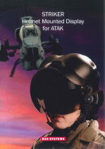 Striker® HMD for ATAK