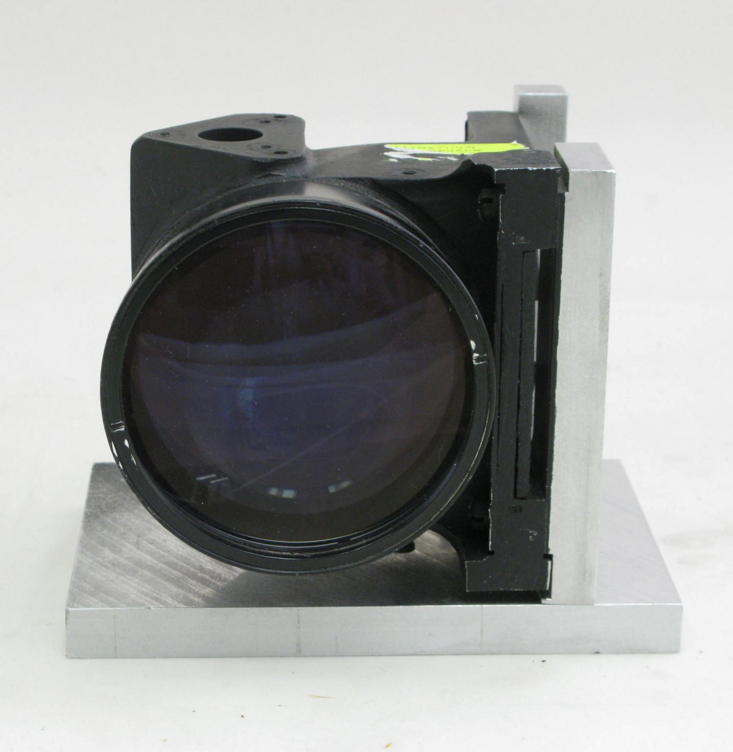 HUD Optical Module