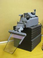 Q-HUD B-model Demo System