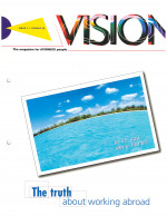 VISION, Issue 12