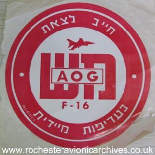 F-16 AOG Sticker