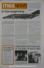 MEA NEWS No.4
